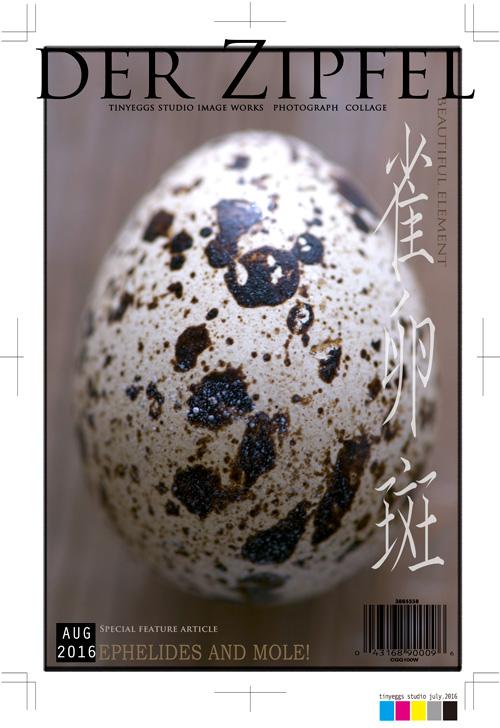 der-zipfel-egg