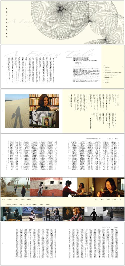 pamphlet-mini-1